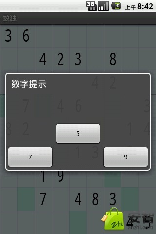 Sudoku++-App fir Windows am Windows Store