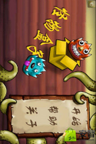 Download 记忆盒子(日记、笔记、记事、日程类软件) for Android ...