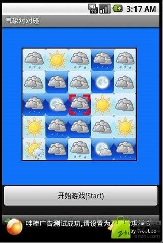 台灣觀天氣 - Android Apps on Google Play
