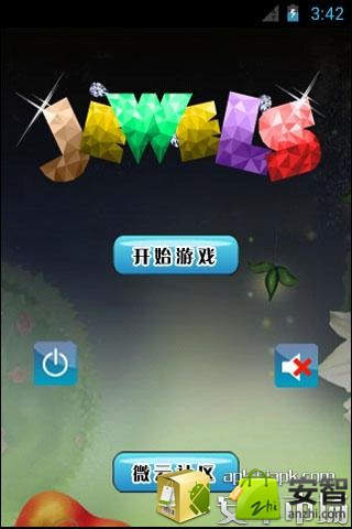 Beluvv Guardian - Google Play Android 應用程式