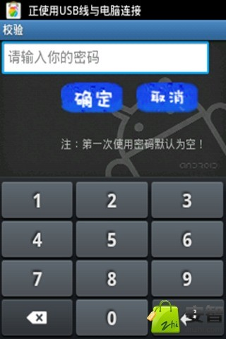 Giao an Tieng Anh lop 3 - Download - 4shared