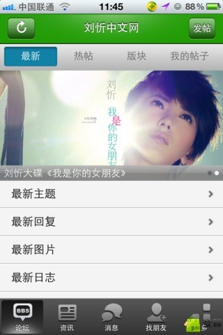 youfilm applocale相關資料 - 玩APPs