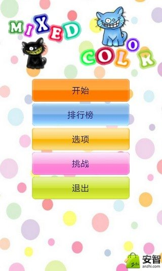 Download 成人色漫for Android - Appszoom
