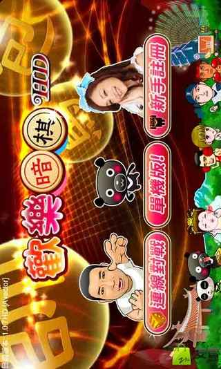 暗棋2 - Android Apps on Google Play