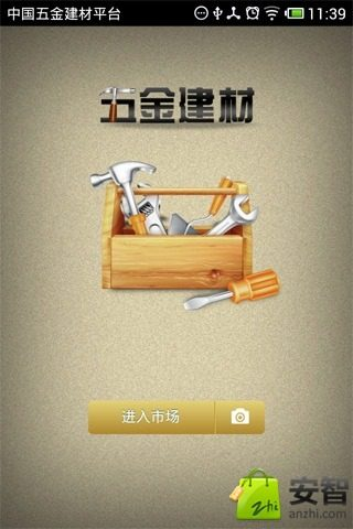 文件全能王-隐私文件管理on the App Store - iTunes - Apple