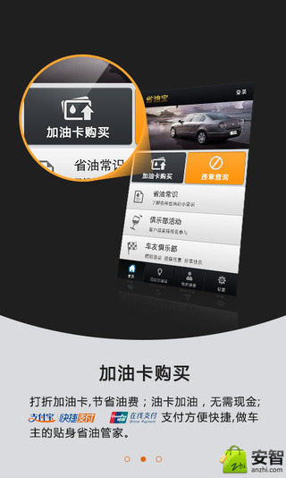 App 行動秘書MBA for Lumia | Android APPS for LUMIA