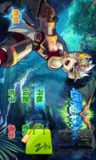 D2惡魔蛋糕on the App Store on iTunes - Apple