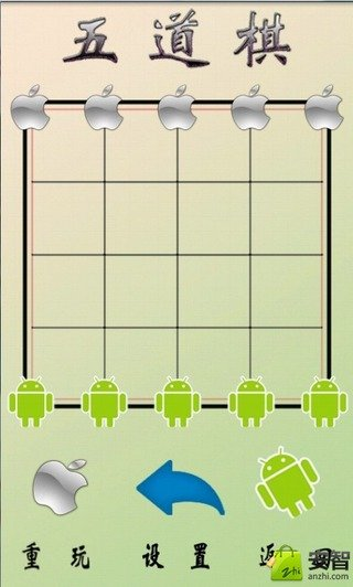 Download 黑白棋APK | Download Android APK GAMES, APPS ...