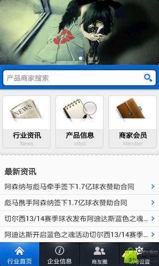 Download Android App 嚴選電視娛樂for Samsung | Android GAMES ...