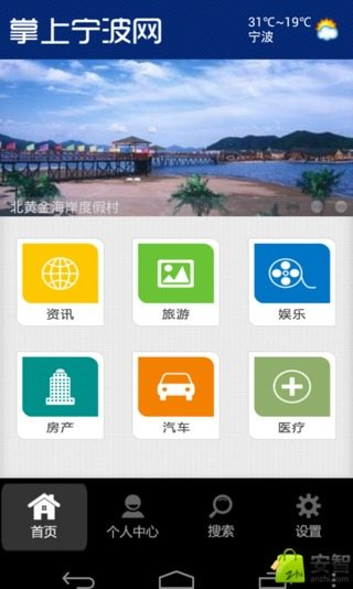 香港交通(Hong Kong) - Android Apps on Google Play