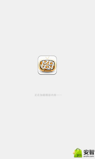 Fing - Network Scanner on the App Store - iTunes - Apple
