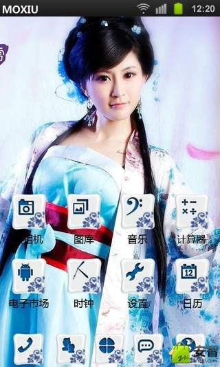Best Photo Editing Software and Apps 2015 - Beginner to Pro